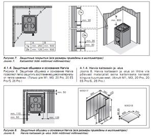 Схема установки Harvia 50 PRO