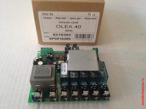 Печатная плата OLEA 40 (PC-board OLEA 40) - фото, описание, отзывы.