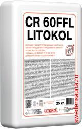 LITOKOL CR 60FFL - фото, описание, отзывы.