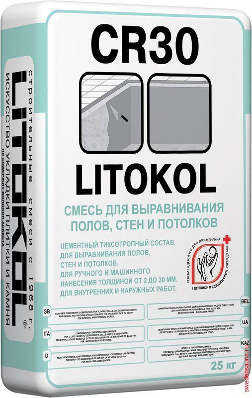LITOKOL CR30 - фото, описание, отзывы.
