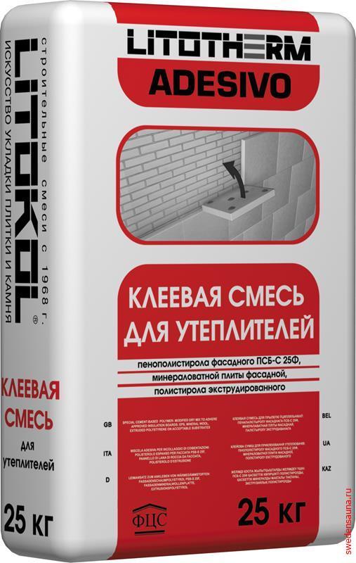 Клеевая смесь для фасадного утеплителя LITOTHERM ADESIVO - фото, описание, отзывы.