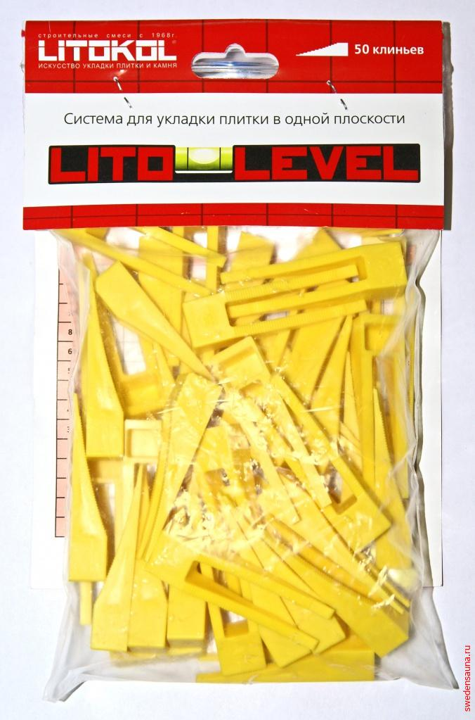 Система укладки плитки LITOLEVEL, клинья - фото, описание, отзывы.